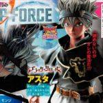 Se anuncia el personaje Asta de Black Clover para la lista de Jump Force
