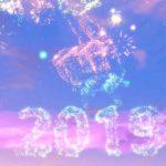 Fortnite agrega evento especial para año nuevo